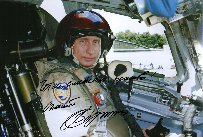 Фото полетного обмундирования ввс рф 3